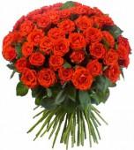 Розы Эль торо, 40 см.